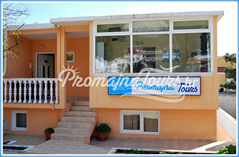 Promajna apartments - Promajna accommodation - Promajna tours.hr